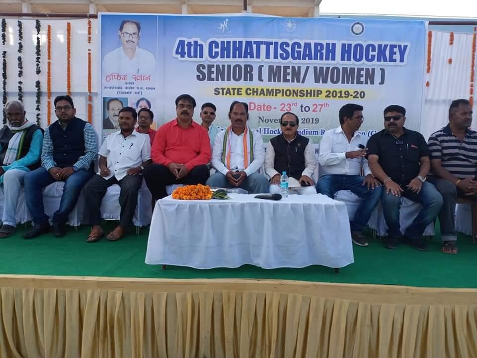 4th Chhattisgarh Hockey Men/Women State Hockey Championship 2019-20